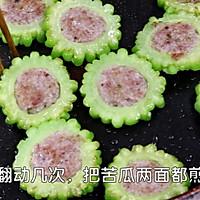 家常菜之【干烧苦瓜酿肉】的做法图解5