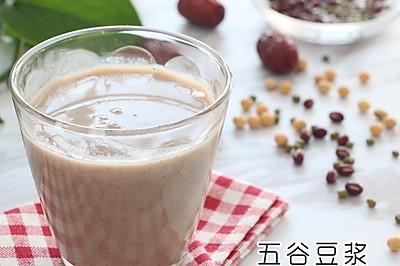 五谷豆浆#爱的暖胃季-美的智能破壁料理机#