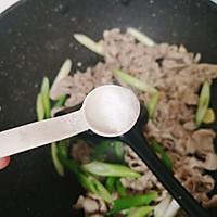 葱爆羊肉#520,美食撩动TA的心!#的做法图解5