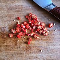 蒜蓉粉丝蒸金针菇——快手下饭就靠它的做法图解5