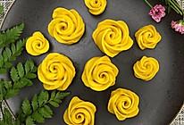 南瓜玫瑰花馒头的做法