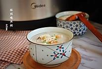 瑶柱鸡丝粥(煮)#胆.敢不同,美的原生态AH煲#的做法