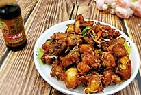 丰富餐桌味——家常干煸鸡块#不容错过的鲜美滋味#的做法