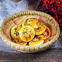 奶香山药小饼(健脾养胃)的做法图解16
