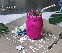 火龙果蓝莓思慕雪的做法