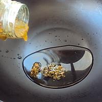 桂花糯米枣的做法图解12
