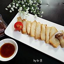香煎杏鲍菇#丘比沙拉汁#