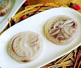 【豆沙晶饼】——弹性嚼劲,有香甜,简单速成的早餐或者餐间小点的做法