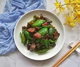 家常茄子#爽口凉菜,开胃一夏!#的做法