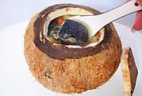 椰盅炖乌鸡汤的做法
