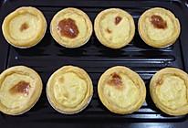 超简单蛋挞的做法