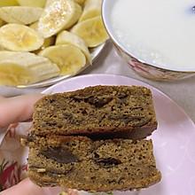 减肥也能吃的红糖枣糕