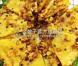 【木薯淀粉煎饼】外脆里面Q弹,非常好吃的做法
