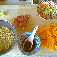 南瓜糙米什锦饭的做法图解1