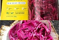 #爱乐甜夏日轻脂甜蜜#减肥可以吃的紫甘蓝泡菜的做法