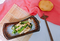#520,美食撩动TA的心!# 腐竹油菜的做法