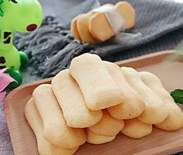 宝宝零食 手指饼干的做法
