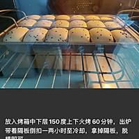 糯米戚风蛋糕的做法图解9