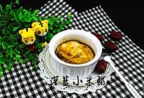 黄酒炖鸡蛋(超简单)——冬季滋补的做法