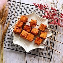 香烤鱼豆腐