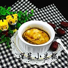 黄酒炖鸡蛋(超简单)——冬季滋补