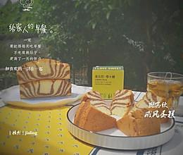 斑马纹戚风蛋糕#爱乐甜夏日轻脂甜蜜#的做法