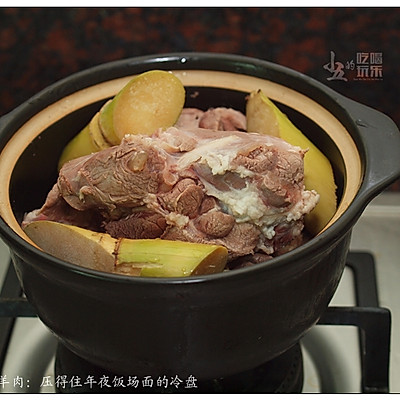 #菁选酱油试用之私房酱羊肉的做法 步骤3