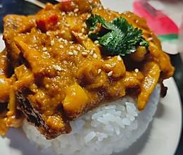 焦茄子咖喱的做法