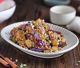 #中秋宴,名厨味#肉末茄子的做法