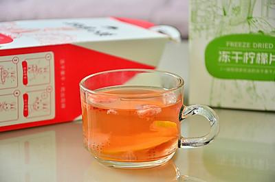 草莓柠檬茶#美的养生壶#