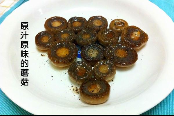 原汁原味的蘑菇的做法