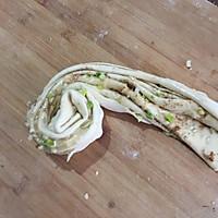 椒盐葱花饼的做法图解9