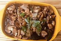 香菇蒸滑鸡的做法