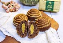 #奈特兰草饲营养美味#绿豆沙螺旋餐包的做法