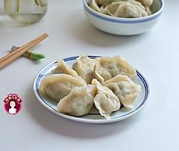 #快手又营养,我的冬日必备菜# 猪肉鸡蛋芹菜饺子的做法
