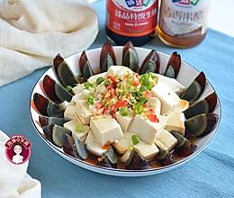#食尚之旅,乐享美极# 凉拌皮蛋豆腐的做法