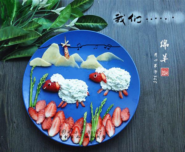 超萌的小羊水果拼盘的做法