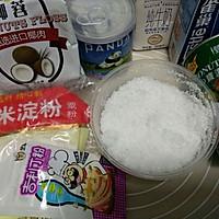 独家|椰蓉小方~红丝绒vs青汁#理想生活实验室#的做法图解1