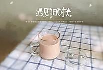 普洱奶茶的做法