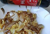 #吃货恒行 开挂双11#恒顺香醋之醋溜白菜的做法