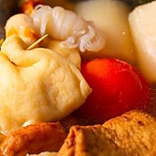 【关东煮】萝卜豆腐这样吃,清爽健康又洋气!