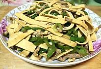 青椒炒豆皮的做法
