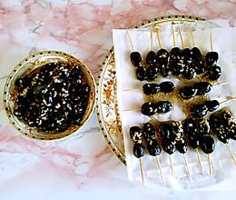 糖葫芦(小黑枣)的做法