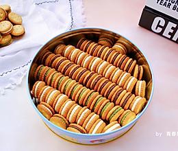 #快手又营养,我家的冬日必备菜品#纽扣牛扎饼干的做法