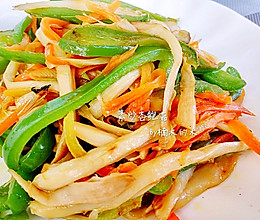 青椒胡萝卜素炒杏鲍菇的做法