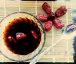 女神专用——红枣姜糖水的做法
