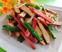 #入秋滋补正当时#香干香肠炒青椒的做法