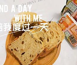 #糖小朵甜蜜控糖秘籍#全麦葡萄干面包的做法