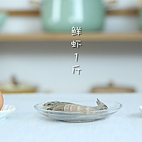 补钙鲜嫩虾糕 宝宝辅食微课堂的做法图解1