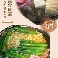 日式海鲜味增汤的做法图解5